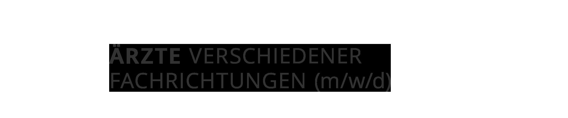 Jobs für Ärzte am Hochrhein